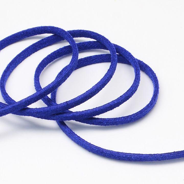 Snur faux suede albastru electric 3mm  F34