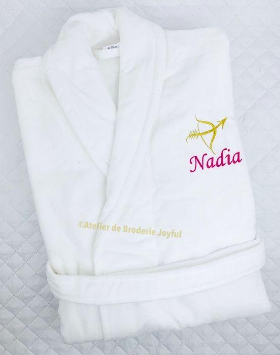 Halat- Broderie personalizată
