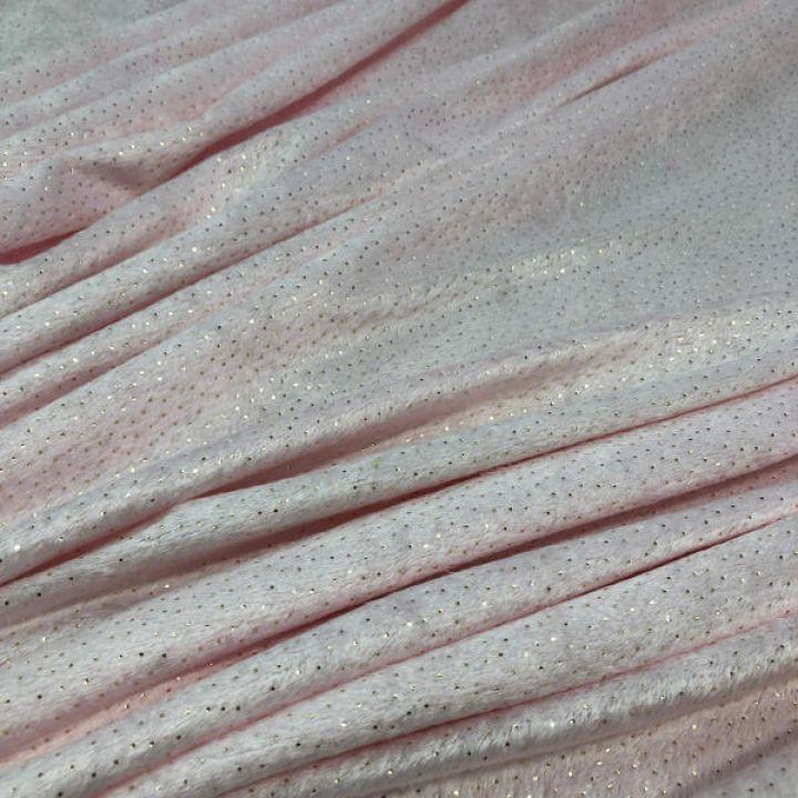 !imediat!Blanita de la 30x170cm - blanita moale