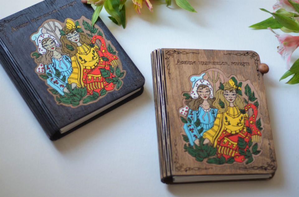Agenda lemn Fata babei si fata mosului